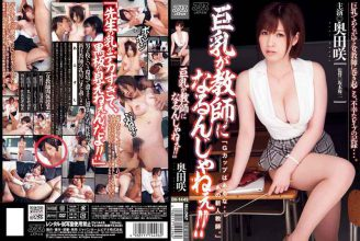 DV-1449 Hey There Big Tits Nikki To Be A Teacher! ! Saki Okuda