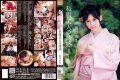 DV-1613 Aoi Tsukasa Temptation Of Kimono Beauty
