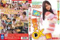 DVAJ-0117 Saddle Unlimited Immediate Saddle OK Daughter Ai Minano From Morning Till Night