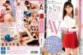 DVAJ-0120 AV Pies Suddenly Debut Runa Nishiuchi