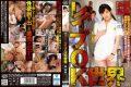 DVAJ-133 MaiRin In Rape OK World Moriichigori
