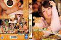 DVAJ-221 Innocent School Does Not Seem To Nanami Kawakami Is Drunk Of AV Idol 'bimbo Bitch Fell' Or?