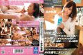 """DVAJ-234 AV Actress Monitoring thorough Verification First Of Innocent AV Idol """"Aoi Akane"""" In Drunk Life And Get Drunk Somewhere Until Tsu Happens Erotic!Ridiculous Result To Think Not Himself Speechless!"""