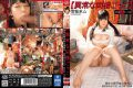 DVAJ-237 Abnormal Cohabitation Pretend Current Public Information That Can Be 6 Tokyo Certain College Student AzuNozomi 22-year-old