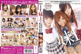 DVDES-330 High School Girls 6th! -1 Sister Grand Prix