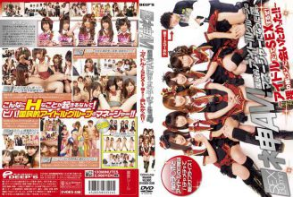 DVDES-338 AV Value Monkey! I Became Manager Of A National Idol Group. Even – You'll SEX Idol! Men Press Wanted To See Naked!! ~