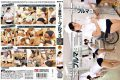 DVDES-356 Under The Above Three Uniforms Bloomers