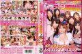 DVDES-497 Thanksgiving Rezufan Of Hundred Flower Nishina