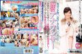 DVDES-522 Back!Infiltrate The Second Television Station Announcer Active Real Bullets ○ ○ ○ Kyoto Local TV Station Real!Immediately Prior To Cum Live!Pregnancy In The Air Three Volley! (A Pseudonym) Kadokawa Tamaki