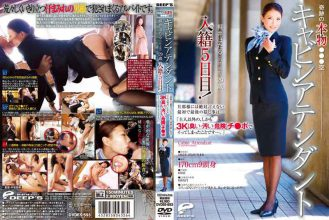"DVDES-593 (Ogino Maiden Name) Day 5 Kajii Married 29-year-old Flight Attendant Firefly Sky ● ● ● Real Miracle! Sir … In The Last Secret ""non-husband, …. Thing Was Gone In Cum ● Po Chi (dangerous, Dirty Smell) 3K Moreover,"" The First And Defi"