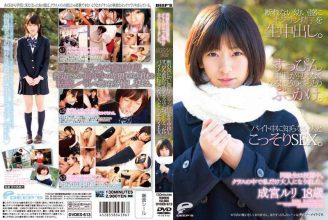 DVDES-613 Classmates During The Class.I Became The Only Adult In My Class. Vaginal Cum Shot Sperm 18 Years Old Man And I Do Not Refuse To Vagina ルリ Narumiya Yes ●.I Bukkake Bettori About Bare Skin Can Not Be Seen Without Makeup.Secretly SEX With Strangers