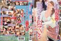 "DVDES-632 It Is A Postcard From The Anonymous Of S Prefecture T Lives. ""I Feel That New President Of Neighborhood Association Of Which Are Very Similar To Kazama Yumi Of That AV Actress Will ….I Do Not Sleep At Night In The Mood.Erotic Shop, Do Not"