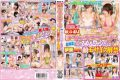 DVDES-705 Call On!The Dark Amateur Limited Magic Mirror Issue Ito Onsen Hen Super Special Shame!Nu~tsurunuru Lotion Hot Spring!Special Mosaic Face Ban