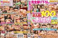 DVDES-711 Breast Fir Reality Take Down Completely!I Will Try To Cheer Up Japan With Boobs Power! !The Rub Raw Boobs Of Different Size, Shape, Color Of 100 People Blush Amateur Daughter Who Feel Self-conscious!Touch!Grab!The Massage Negotiations → Immediately To Girls Go Town!