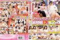 DVDES-714 Call On!The Agony Alive Patience Thread Of Oma ◯ Co-juice Even Pulling Stains Vibrator Experience In Ikebukuro – Panties For The First Time College Student Limited Magic Mirror Issue Amateur Daughter Even If They Can Be!~