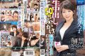 DVDES-724 5th Tele ◯ Series News Announcer Kirishima Eikyu-ko Exclusive Contract!Special Students Lifted Out NOW!50 Shots Bukkake!Cock 3P!Cum Kiss!Amateur Male Sex! !