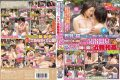 DVDES-753 Full Erection Po Ototochi ○ Mixed Bathing In The First Time In 15 Years With The Sister Of Big! ! Amateur Sister Brother Family While Traveling To Challenge Mission Naughty! Brother And Sister Or From Being Dabbled In Incest After The Arai-kko O