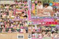 DVDES-792 Ototochi ○ Po Full Erection In Mixed Bathing First Time In 15 Years Of The Sister Of Big Boobs! ! Challenge Amateur Sister Brother In Family Travel Is To Etch Mission! Whether Secret In My Sister And Brother After The Arai-kko Of Tits And Ochi ○
