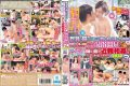 DVDES-822 Ototochi ○ Port Full Erection In Mixed Bathing First Time In 15 Years With The Sister Of Big Tits! ! Challenge Amateur Sister Brother In Family Travel To Etch Mission! Whether The Secret In My Sister And Brother After A Arai-kko Of Tits And Ochi