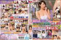 DVDES-833 General Gender Monitoring AV Spa Town In Separately Big Tits A Wife And Sports Council System Multiplied By The Voice (athlete) Two Persons Just The In Mixed Bathing Male College Students In The First Meeting!And Then Immediately Erection ~Tsu C