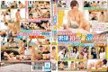 DVDES-848 Big College Student Limitations Had Come To Play In Hakone!Why Not For The First Time Of Adhesion Foam Washing Body In Man Hot Water?Out Hot Flashes In Extremist Wash Body Mission Wash With Tits The Body Of The Unknown Male Customers To Switch ●