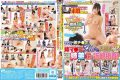 DVDES-849 Challenge In General Men And Women Monitoring AV Heart Friendly Big Sister And Still Brother Sex Of Dry Run Of Virgin!Dick 1 Million Yen When You're A Intercrural Sex Sex Only Rubbed The ◆! !Ototochi Of Ticks That Erection Unexpectedly ● Po!