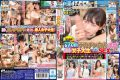 DVDES-856 College Student Limit With A Longing To America!Overseas Research! !Big Penis College Student Whites Were Tempted To (while Studying In-travel) Is, Whether It Is Tsurekoma At Home Are Resulting In Up To SEX! ?