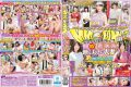 DVDES-875 Beautiful Married Woman Ver To Work Poster Girl Edited By Rumors In The Magic Mirror Flights Street.◆ 35-year-old All Over!Smile Does Not Feel Age Is A Nice Wife Is, Secret Part-time Job!Is It Ends Up SEX When In Front Of A Larger Than Big Penis