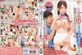 DVDES-891 Busty Aunt And Virgin Masegaki Nephew Of Netora Been Living Life 3 Wife Of Pregnancy-bearing Age Who Continue To Be All The Time Squid To Erection-ppanashiko ○ Ji ○ Port In Secret To ~ Husband ~ Kasumi Hateho