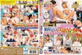DVDES-966 In General Men And Women Monitoring AV Win If Prize Money Of 1 Million Yen!Immediately Brush Wholesale In Raw Inserted If Makere!Miracle Iki Patience Tournament Held Here!Sex Pies Once Amateur College Student Found In Shibuya Is 10 Kaiika Within