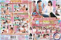 DVDMS-130 The Magic Mirror Came Out!Thorough Examination Of Female College Students Only!Female Friendship Is Established! Is It?A Real Real Amateur College Student Who Is Friends Is The Best Erotic In Japan And Two People In The Car Seven In The First Genuine Vaginal Cum Shot Special!In Ikebukuro