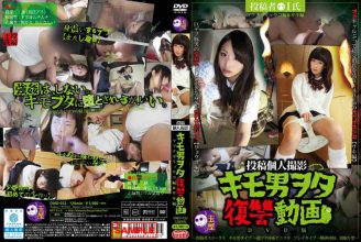 DWD-032 Mana Spring Home Delivery Slut