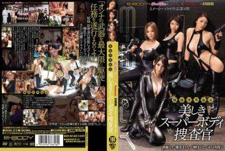 EBOD-312 First Bullet E-BODY × Kira ☆ Kira × Kawaii * × Madonna × ATTACKERS 5 Manufacturer Collaboration Work!Super Body Investigator Beautiful Secret Hot Spring Spa Horny