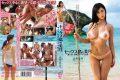 EBOD-375 Drifting To Mizuki-uninhabited Island Of Sex Island, Around All Man-Akai Mizuki