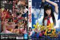 EDRG-001 Beautiful Leg Jingi! Mizuna Rei Wakatsuki Maria