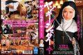 EDRG-014 Yankee Sister AIKA