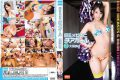 EKDV-394 Big × Bikini Cheerleader Oba Yui