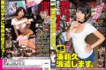 EKDV-409 I Will Minato Riku Dispatched To A Private Room Video Store.