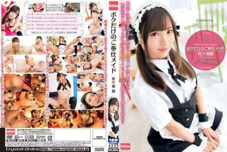 EKDV-509 My Only Service-minded Aya Sasami Aya