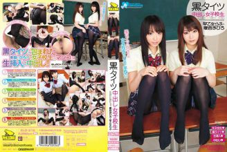 ELO-315 Love The Sound Mahiro Saotome School Girls Love Cum Black Tights