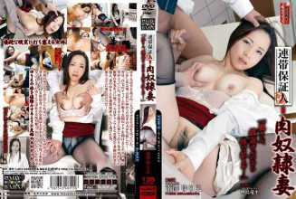 "EMBX-041 Guarantor = Meat Slave Wife ""his Wife, And Ya Pay In The Qian Kaesen Of If Body!"""