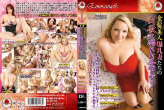 EMBZ-018 Acme Adultery Ripe Flesh As We Leave Madame Squid Lust Spree Is Inserted Into The Hole Of Japanese Boy Cock … Woman Who Drowned In Afternoon Carnal Wives Big Beautiful Blonde! !