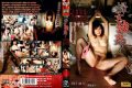 EMBZ-052 Women's Rape! Beautiful Wife Masochism That Has Continued To Be Gangbang Cum Infinitely Abducted Confinement Brutal Brothers! ! Yu Kawakami