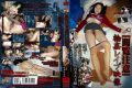 EMBZ-080 View Note Gangbang Rape Video Cruel!Sakihon Broken Go 40s Beauty Housewife Continue Fucked While Crying Much