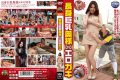 EMEN-006 Tall Busty Wife × Erogaki