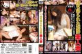 EQ-071 Beautiful Wife Drunk Was Brought Back