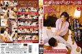 EQ-092 It'll Work Until I Almost Healed H Reverse The Young Wife To Massage Masseur Business Trip Two Hard Wife