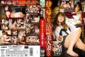 EQ-104 3 Beautiful Wife Drunk That Brought Back