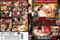 EQ-116 There Were Really Real Voyeur!Outflow Of The Love Hotel Hidden Camera Footage! ! 10