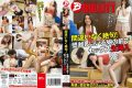 EQ-184 Speechless Definitely!Sex Students Inserted In Front Of The Daughter Who Is In The Wall Over